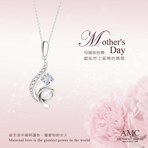 AMC鑽石婚戒鑽戒求婚鑽戒結婚對戒2021母親節禮物