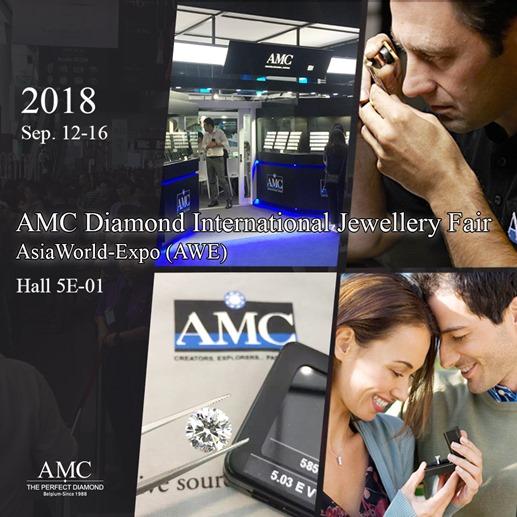 20180912AMC香港國際珠寶展1040x1040