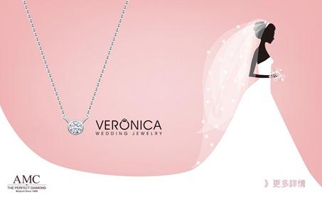 型號:6110Q .18K鑽石項鍊NT13980.AMC