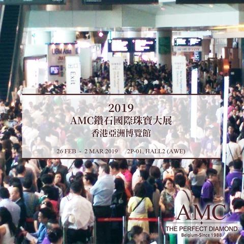 (0223)2019香港國際鑽石珠寶展AMC鑽石婚戒集團LINE.IG.FB.手機版1040x1040